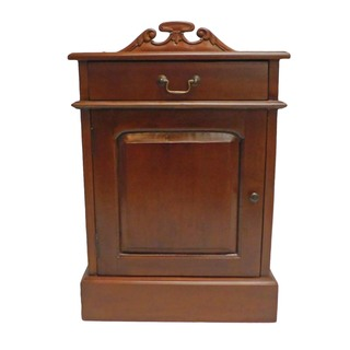 "31""h Chippendale Carved Mahogany End Table with Door and Drawer"