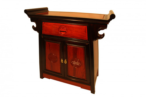 Rosewood Altar Cabinet  sc 1 st  Oriental Furnishings & Chinese Cabinet craved rosewood with altar top 28\