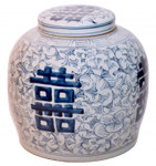 "8"" H Blue And White Double Happiness Jar"