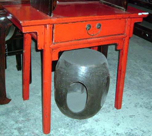 Sui Chang 1 Drawer Red Lacquer Elmwood Table