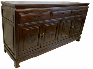 "54"" Rosewood Finish Oriental Buffet With Chinese Long Life"