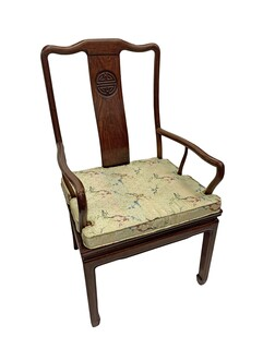 Oriental Arm Chair Carved Rosewood