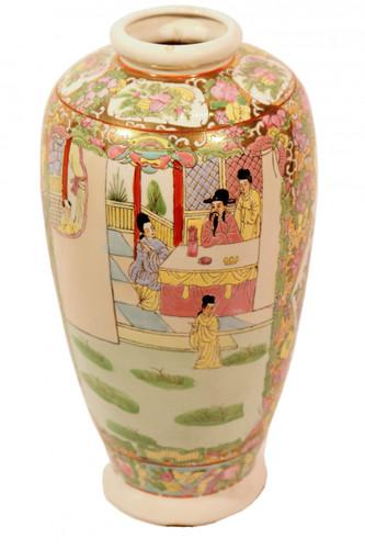 "14""H. Rosemedalion Vase"