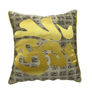 Oriental Black Silk Embroidered Pillow Case