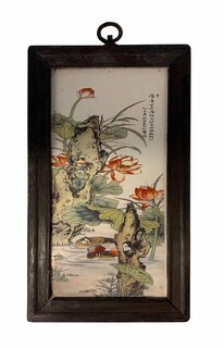 Chinese hand painted porcelain panel