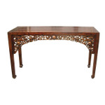 Chinese Antique Table
