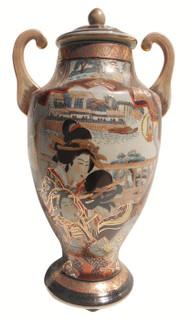 oriental porcelain wine jar