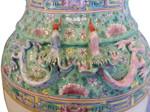 Tall Porcelain Vase