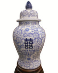 "24"" H Blue and White Oriental Temple Jar"