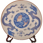 Large Oriental Dragon Porcelain Charger  Plate