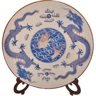 Large Oriental Dragon Porcelain Charger  Plate