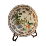 Oriental Porcelain Famile Vert Plate