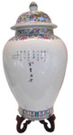 Chinese Floral Temple Jar, Photo of back