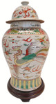 Famille Vert dragon and Phoenix jar