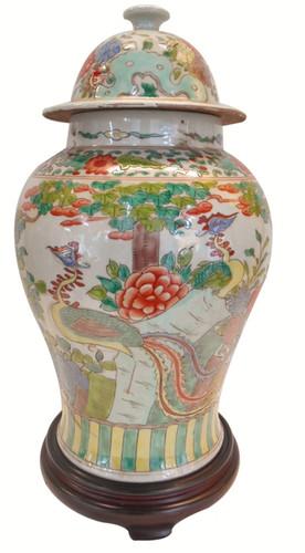 Famille Vert BIrd and Flower Jar