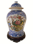 "20"" H.Chinese  Blue and White Jar"