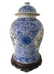 """20"""" H.Chinese  Blue and White Jar"""