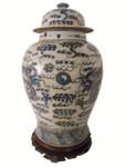"18"" H Blue and White Dragon Jar"