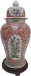 Famile Verte Coral Glazed Jingdezhen Porcelain Temple Jar Oriental Furnishings