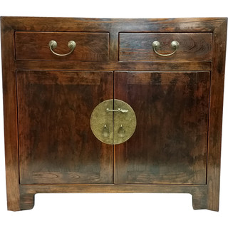 Asian Cupboard Solid Elmwood With Chinese Brass.