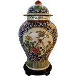 Oriental Blue Floral Jar
