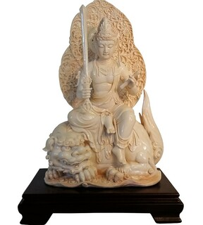 Bodhisattva Statue with  Ivory Color Hand Patina