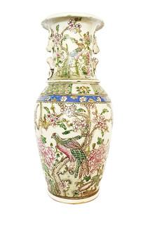Antique Reproduction of Lion Handle Chinese Porcelain Vase