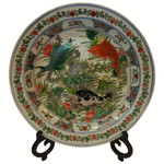 "17"" Chinese Porcelain Plate"