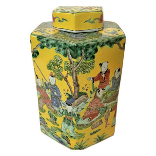 Chinese Porcelain Imperial  Yellow Glazed Jar with Children Art