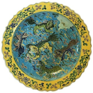 "Chinese Porcelain Plate 18"" Dia"