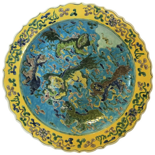 """Chinese Porcelain Plate 18"""" Dia"""
