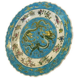 "Chinese Porcelain 18"" Dia Plate"