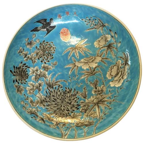 Blue plate, Peony porcelain plate