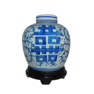 Ginger Jar  in Blue and White with Chinese Double Happiness design