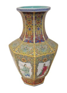 "Chinese Porcelain  19"" High Vase in Yellow with Eight Immortals Art"