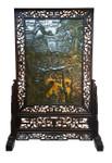 Decorative Jade Panel, Back Lit