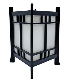 Japanese Table Lamp Black Wooden Frame and White Shade