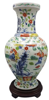 Chinese porcelain vase 7-ring '1000 children' pattern