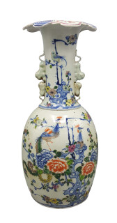 Chinese Porcelain Vase 4-Lion Handle Mushroom Top
