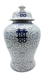 Large Blue and White Temple Jar with Double Happiness Design