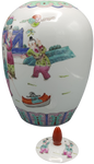 Chinese porcelain melon Jar with lid