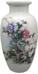 Chinese porcelain  vase in pure white glaze