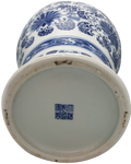 Chop Chinese Inscription porcelain vase blue and white