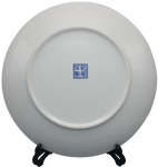 Blue & White Porcelain Plate On Stand