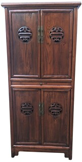 Vintage Wood Bar Cabinet and Organizer