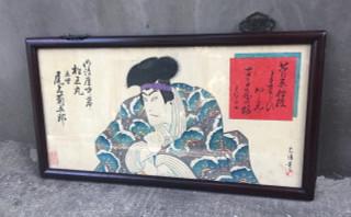 Ukiyo-e Japanese Woodblock Print  Wall art