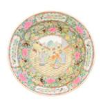 "Chinese Table Bowl Rose Medallion 12 "" Porcelain"