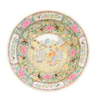 "Chinese Table Bowl Rose Medallion 12 "" Porcelain"