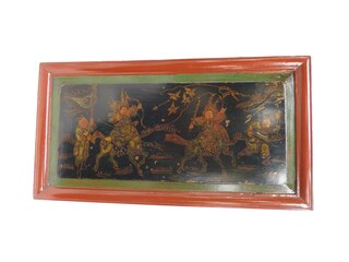 Chinese Plaque Antique