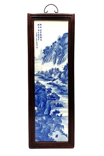 Oriental Hand Painted Mountain River Porcelain Panel